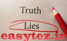 فریبکاری پژوهشی چیست؟ | سرقت علمی ادبی
